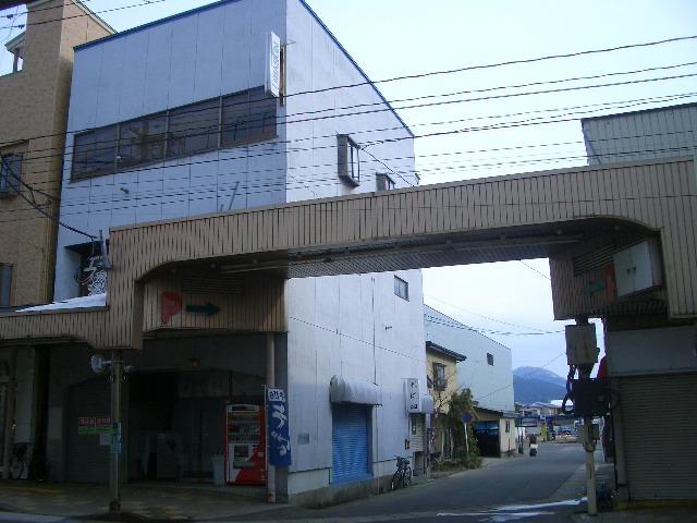 店舗 秋田県 湯沢市 表町一丁目 YSビル