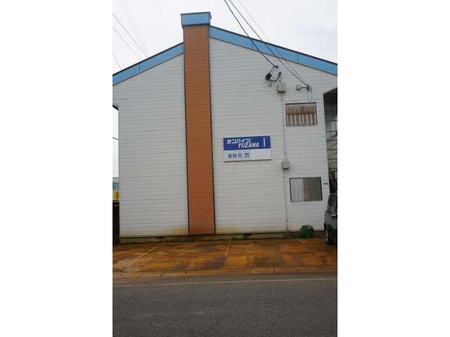 アパート 秋田県 湯沢市 元清水1丁目 サンハイツユザワⅠ 1K