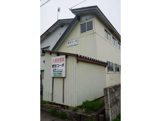 アパート 秋田県 湯沢市 愛宕町1丁目 愛宕コーポ 2K