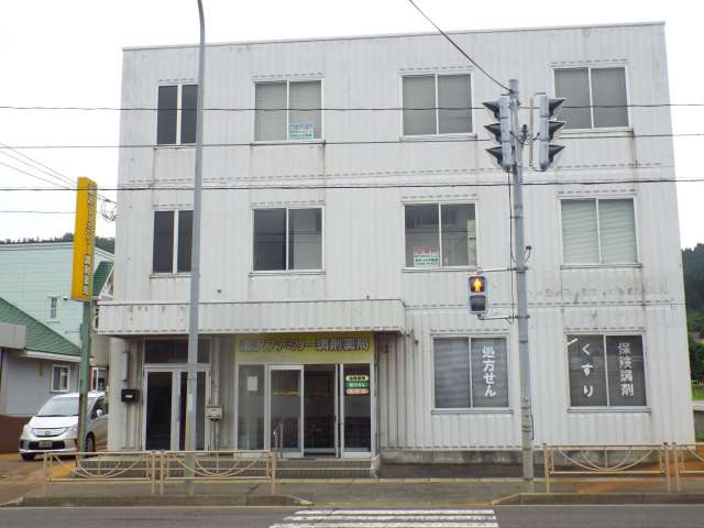 事務所 秋田県 湯沢市 千石町 千石町ビル(2F)2-2
