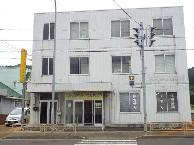 事務所 秋田県 湯沢市 千石町 千石町ビル(3F)