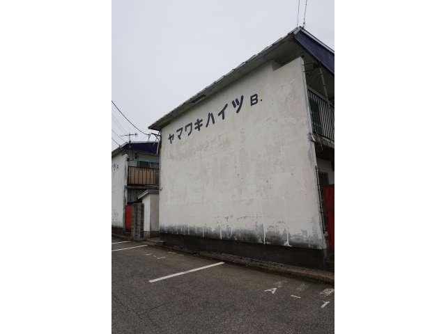 アパート 秋田県 湯沢市 桜通り ヤマワキハイツB 2DK