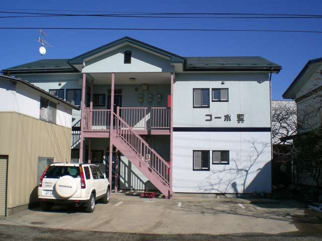 アパート 秋田県 能代市 鳥小屋 コーポ藍 1DK