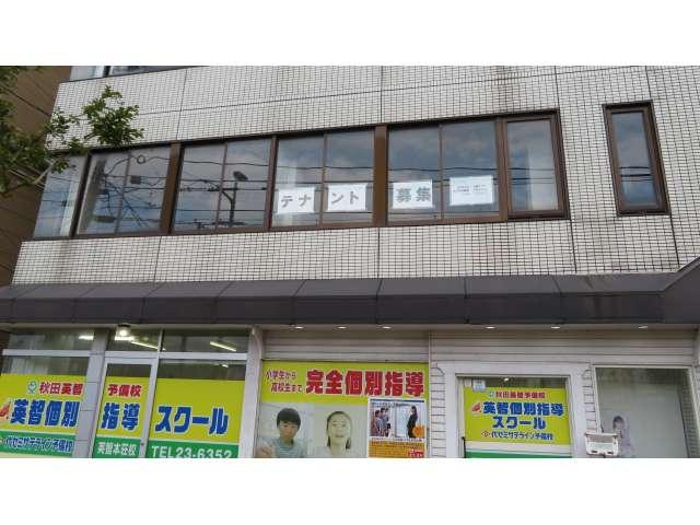 事務所 秋田県 由利本荘市 美倉町44-2 ハイネスビル2階