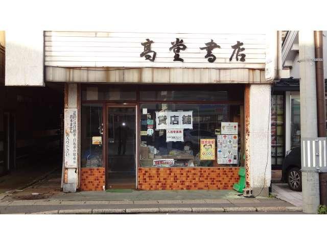 店舗 秋田県 由利本荘市 大町27 大町貸店舗