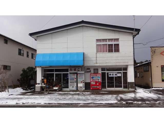 店舗付事務所 秋田県 由利本荘市 小人町197-1 小人町貸店舗