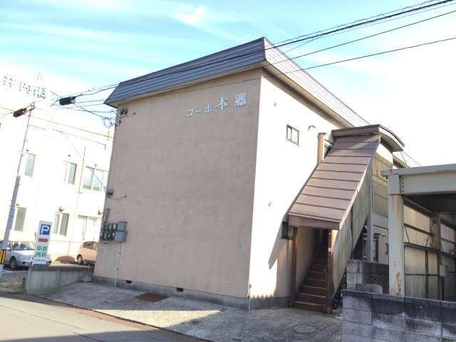 アパート 青森県 青森市 松原3丁目2-3 コーポ本郷 2DK