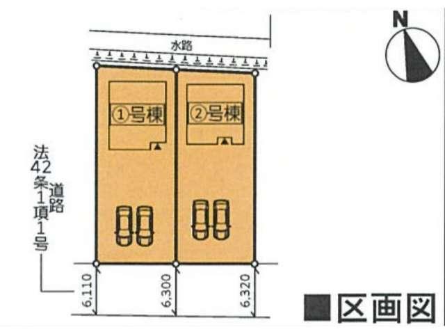 一戸建 岩手県 奥州市 水沢北丑沢93-8 水沢北丑沢 新築建売2号棟 3LDK
