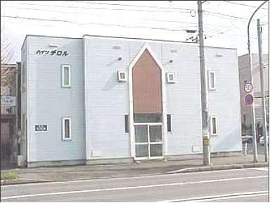 アパート 青森市浪打2丁目5―15 ハイツチロル 1K