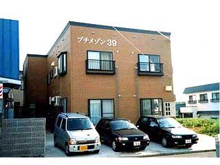 アパート 青森県 青森市 幸畑3丁目 プチメゾン39 1K