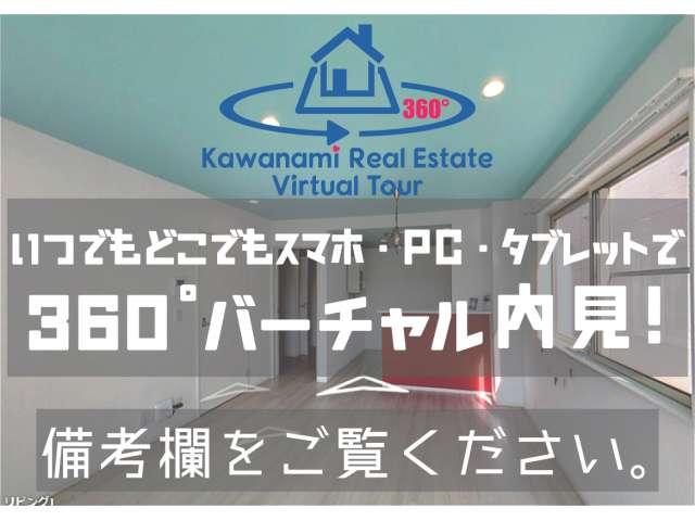アパート 青森県 青森市 篠田3丁目 一刻館 1K