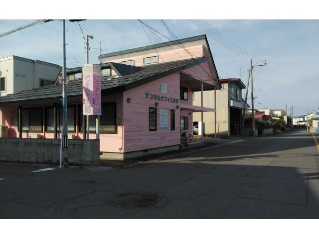 店舗(建物一部) 青森県 青森市 西滝2丁目 西滝歯科診療所