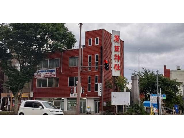 事務所 青森県 青森市 長島2丁目 三光ビル