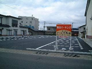 駐車場 青森県 弘前市 賀田字大浦 賀田駐車場