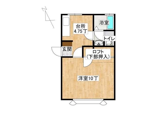 アパート 弘前市高田2丁目「フリーダムスペースB棟」102号室 メイン画像