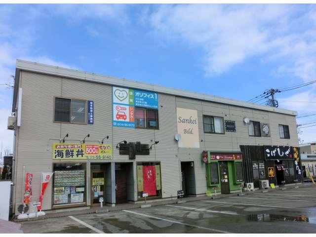 事務所 弘前市城東中央2丁目「サンケイビル」203号室 メイン画像