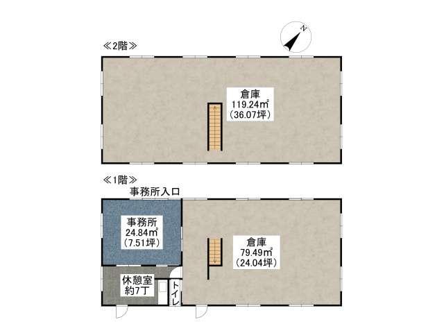 事務所 弘前市高崎1丁目「北畠貸事務所・倉庫」 メイン画像
