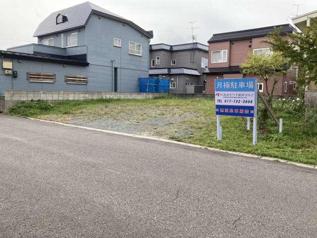 駐車場 青森市矢田前字本泉 矢田前駐車場