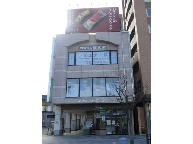 事務所 弘前市駅前町5-2 照光堂