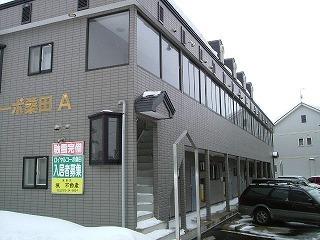 アパート 青森県 五所川原市 稲実字米崎115-56 ロイヤルコーポ桑田B 1LDK