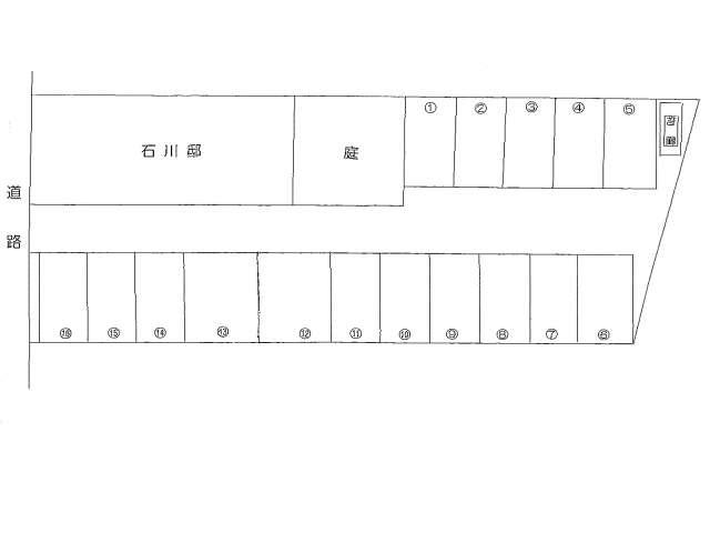 駐車場 岩手県 盛岡市 本町通一丁目14番地地内 石川駐車場 No6