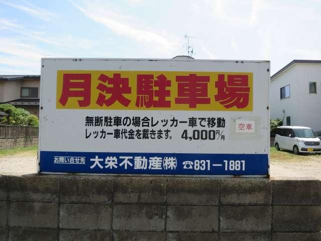 駐車場 秋田県 秋田市 川尻若葉町1-28 川尻駐車場