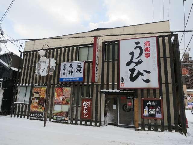 店舗 秋田県 秋田市 大町6-2-1 横町店舗