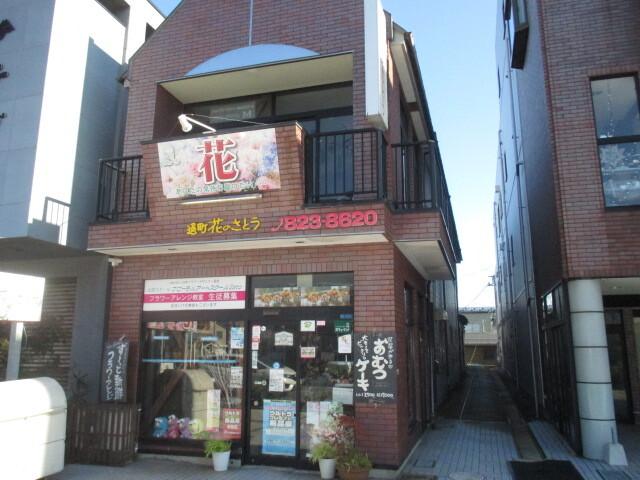 店舗(建物一部) 秋田県 秋田市 保戸野通町4-25 花のさとう2階貸店舗