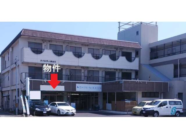 事務所 秋田県 秋田市 桜1丁目 ハイシティ長谷川第一